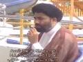 H.I. Ahmed Iqbal - خانوادہ شہداء سے خطاب - Saheed Foundation Annual Picnic - Urdu