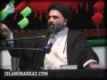 Quetta Ke Shia Ki Taaqat - Ustad Syed Jawad Naqavi - Year 2009 - Urdu