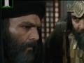 Mokhtarnameh - Avsnitt 25 - Den olycksbådande alliansen - Farsi sub Swedish