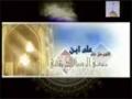 صلوات خاصه حضرت امام رضا ع - Arabic
