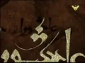 Sayyed Hassan Nasrallah Speeches - 1st Moharram 1429-2008 - Arabic