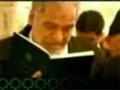 Birth Anniversary of Imam Raza a.s - آمدم ای شاه، پناهم بده - Farsi