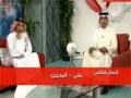 تلفزيون البحرين يحرض على قتل الشيعة كما فعل صدام حسين  - Arabic