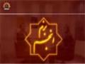Bazme Anjum - [ 09 October 2011 ] - Urdu