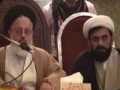 [ISO Central Convention 2011] Ayatullah Mujtaba Hussaini (Last Night) - Farsi and Urdu
