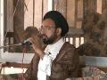 H.I. Sadiq Taqvi اصحاب امام مہدی عج کی نشانیاں Signs of the companions of Imam Mahdi ATFS - Urdu