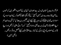 Shaheed Arif Hussain hussaini Majlis in karachi -urdu part  2