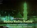 Salam unto you! Madina! - Haaj Sadiq Ahangaran - Farsi and English