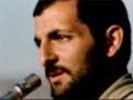 [1] Shaheed Mahdi Bakeri - زندگی شهید باکری - فرماندهان - Farsi