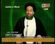 name of prophet Muhammad in Christians books and Hindu books by molana syed jan ali kazmi  Urdu
