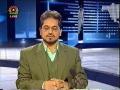 Political Analysis - Zavia-e-Nigah - 25th Jan 2008 - Urdu