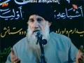 Martyrdom of Imam Sadiq (a.s) - H.I. Syed Fateminia - Farsi