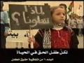 فلسطین وطن فلسطینیان - Palestinian homeland - Farsi