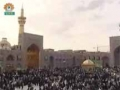 [2] Birth of Imam Raza A.s - شمس الشموس - امام رضا علیہ السلام کی ولادت - Urdu