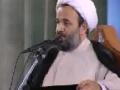 توضیح دعاي ندبه - حجت الاسلام عليرضا پناهيان - سخنران 3 - Farsi