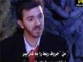 رحلة مع الفارسية - الحلقة 20 Learning Farsi - Arabic
