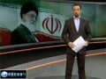 US anti-Iran plot doomed to failure - English