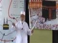 Hajj Classes by Karwan-e-AaleYaseen - Part 2 - Urdu