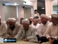 Unity Seminar held in Medina - English