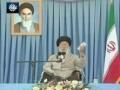 دیدار دانشجویان كرمانشاه Addressing Students in Kermanshah - Farsi