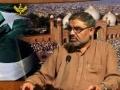 پاکستان میں اسلامی تحریک کے خد وخال Pakistan - Hamari Nigah [Al-Balagh Studio] - Urdu