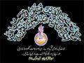 Al-Shaheed Production - Presenation 2011 - Urdu