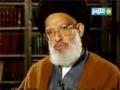 [11] الاوتاد - حياة العلامة السيد علي قاضي ره - Shia Scholars - Arabic