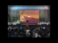 سخنراني شب اول محرم H.I. Panahiyan Speech - 1st Muharram 1431 - Farsi
