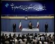 [2] Rahbar Seyed Ali Khamenei Meeting with Outstanding Youth - Oct 5, 2011 - Farsi