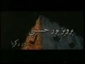 Movie - The Holy Mary - Maryam Muqaddasa - ARABIC - English Subtitles - 11 of 12
