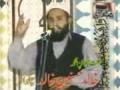 Manqabat Imam e Hussain (a.s) by a Sunni brother - Urdu