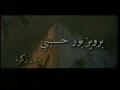Movie - The Holy Mary - Maryam Muqaddasa - ARABIC - English Subtitles - 10 of 12