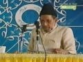 Payam Azmi Rajab 13 YOM E ALI Izhar-e-Haqeeqat bayaan e Haq - Urdu