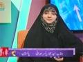 گھرانہ- موضوع :  نظم و ضبط - Bailment - Urdu