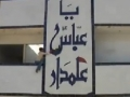 Aza ke Din - Muharram 1433 AH اے اہل عزا ، عزا کے دن آ پہنچے - Urdu