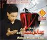 Marhaba Ya Hussain (a.s.) - Nauha 2012 - Urdu