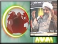 Address to YOUTH by H.I. Raja Nasir Abbas - 12 Nov 11 - Urdu