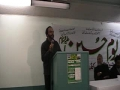 7)  يوم حسين ع  2008   Great Speech by Dr Naweed Imam Syed (University of Calgary) – English
