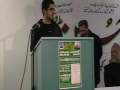 4) يوم حسين ع  2008    Adeel Hasan Presenting History that leads to the Karbala