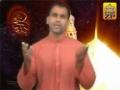 Ab Zahoor Kejeye Imam (a.s) - Ali Deep Rizvi - Manqabat - Urdu