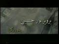 Movie - The Holy Mary - Maryam Muqaddasa - ARABIC - English Subtitles - 03 of 12