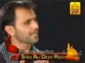 Mere Imam (a.s) Ko Ana Hai - Ali Deep Rizvi - Manqabat - Urdu