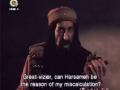 [Series] Wilayat-E-Ishq - Episode 24 - Farsi sub English