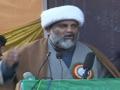 [Jashne Azadi Convention Gilgit] Speech H.I. Raja Nasir Abbas - Urdu