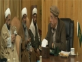 [Gilgit Visit] Meeting With Governor Gilgit Baltistan - Urdu