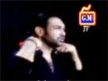 Katal Alamdaar Hogaya - Nauha 2012 - Safdar Abbas - Urdu
