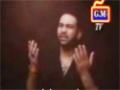 Sakina Yeh Pardes Hai - Nauha 2012 - Safdar Abbas - Urdu