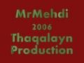 Movie - Ghareeb e Toos - IMAM ALI REZA a.s. - ARABIC - 29 of 29