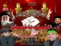 [Audio][08]Ali Deep Rizvi - Noha 2011-12 - Be Abi Anta Wa Ummi Ya Hussain - Urdu