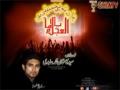 Bhool Gay kiya mujhay Bhaiya by Kashan Abidi 2012 - Urdu